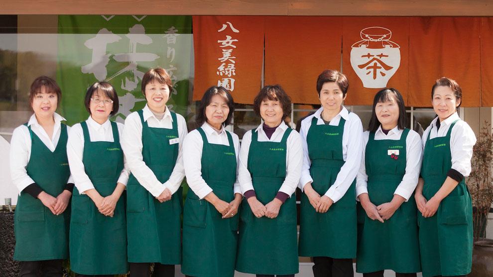 八女美緑園製茶のメンバー