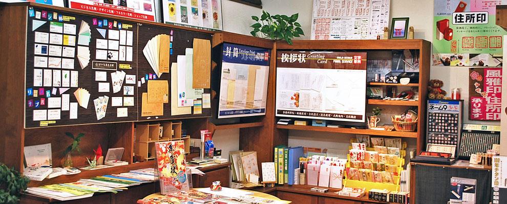 株式会社文華堂八丁堀店