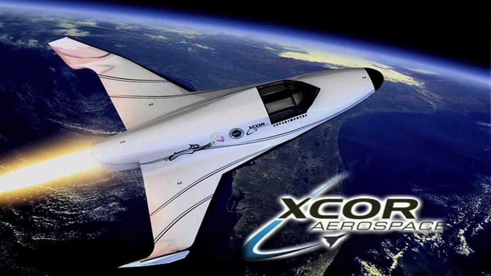 宇宙船リンクス Xcorエアロスペース