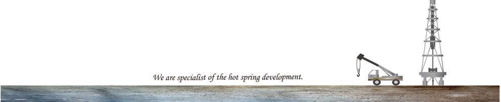 温泉ボーリング櫓とクレーンのイラストです。