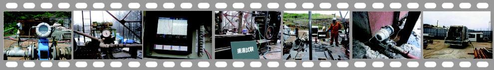 物理検層のフィルム写真です。