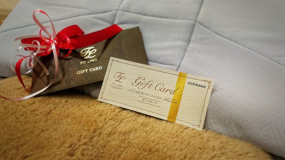 オーダー枕のプレゼントにギフトカードが人気です。