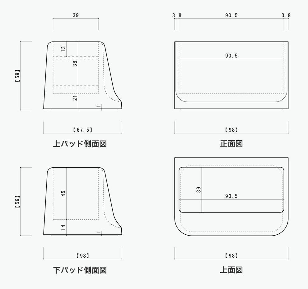 ディアウォールの設置方法 - 【diy活用術とプラン例】