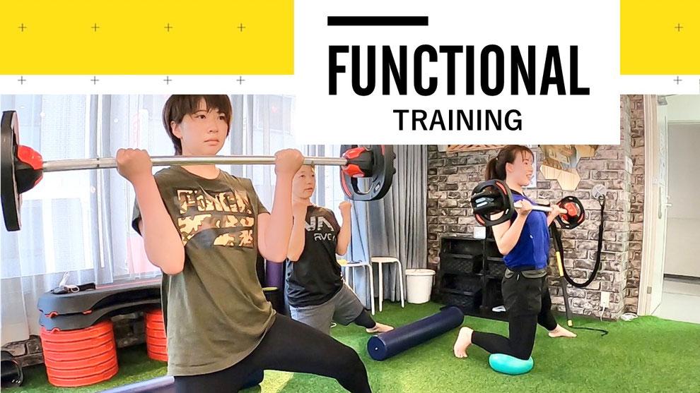 大阪のパーソナルトレーニング ファンクショナルトレーニング