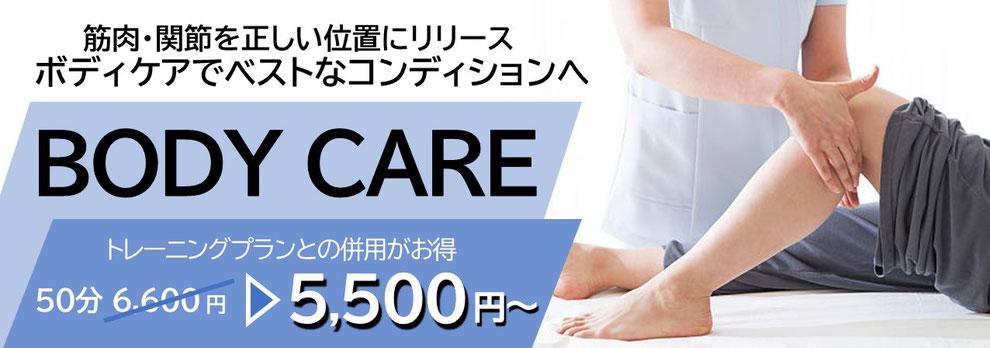 大阪のパーソナルトレーニングジム パーソナルジム 高精度遺伝子分析イデンシルトレーニングプラン