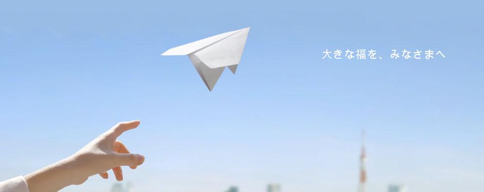 台湾での会社設立や税務会計はお任せください もっと身近な台湾総合コンサルタントへ 大福国際事業有限公司      DAIFUKU GLOBAL