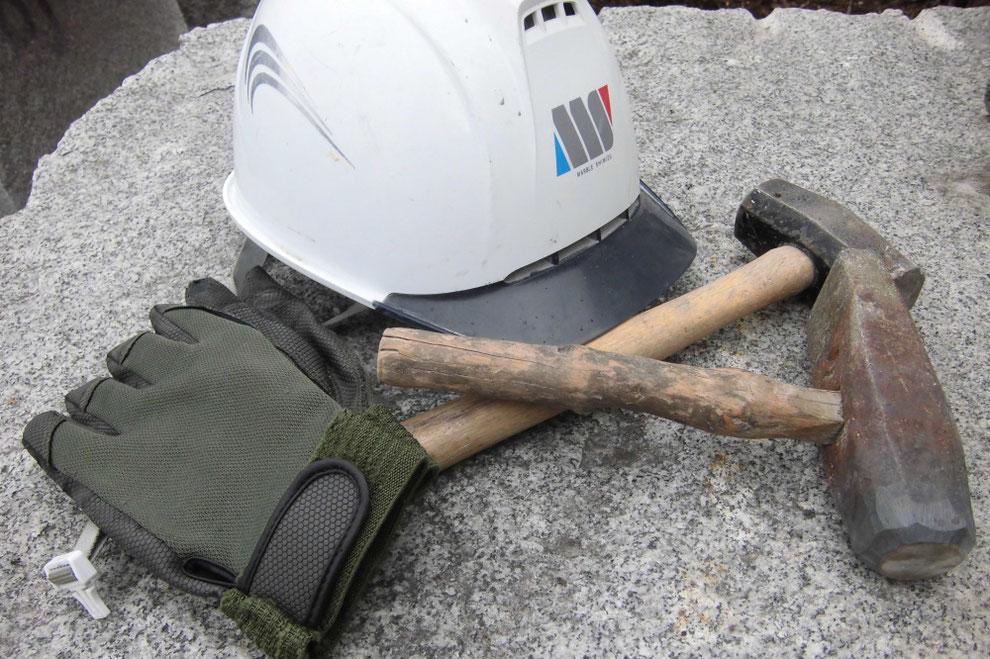 花崗岩原石と石材工具