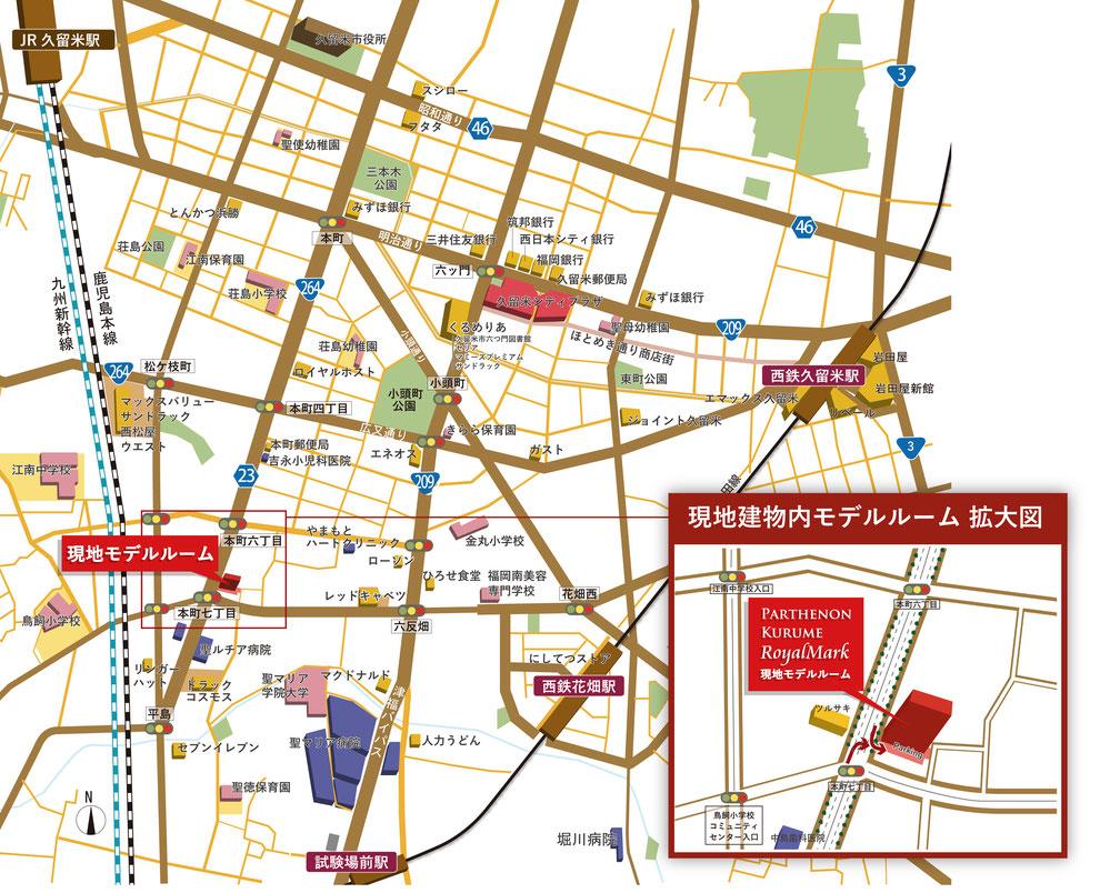 パルテノン久留米ロイヤルマーク モデルルームご案内図