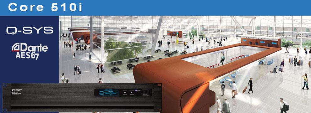 q-sys, biamp, audia, tesira, audio para instalaciones