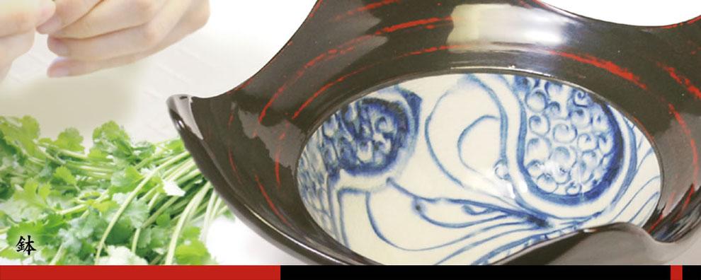 鉢 土岐市 美濃焼 窯元 宗山窯 陶器 漆陶 曙 根来 赤 黒 手作り 手書き 和風 モダン オシャレ おもてなし カフェ 料亭 優雅 高級感 贈り物 ギフト 還暦祝い 結婚祝い 電子レンジ可