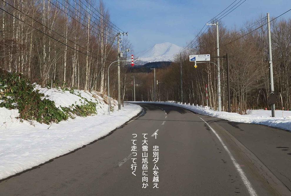 大雪旭岳源水公園・水汲処・道案内
