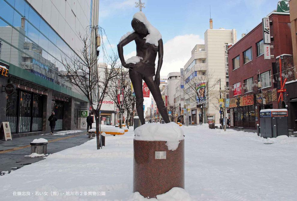 佐藤忠良・若い女・雪