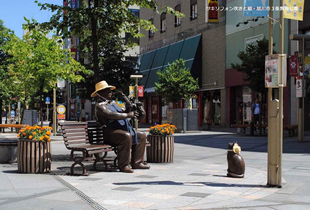 サキソフォン吹きと猫・旭川市3条買物公園・夏