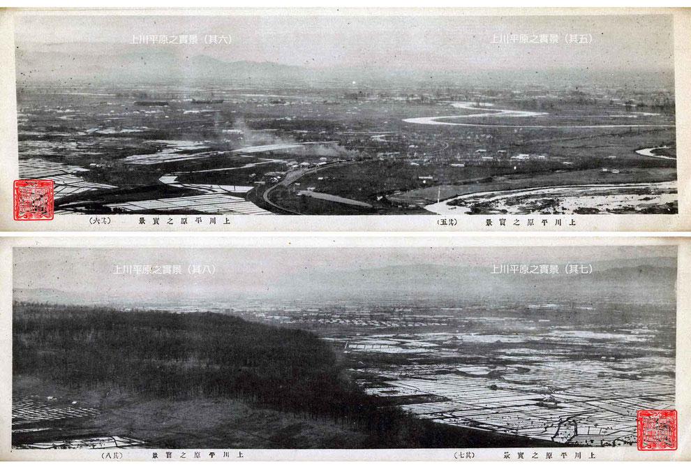 上川平原之實景(其五~其八)