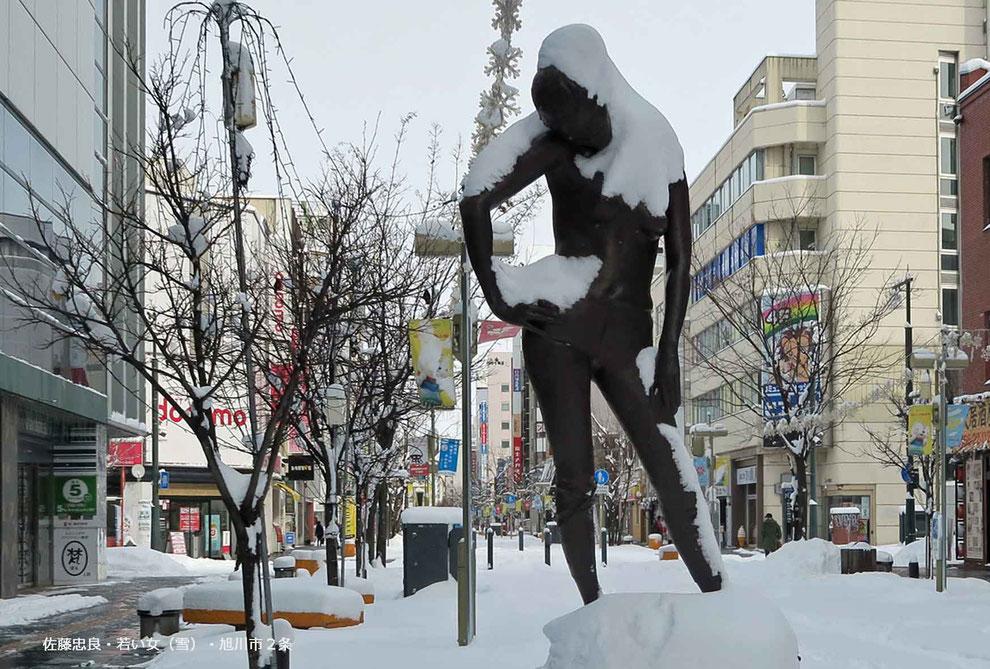 佐藤忠良・若い女・雪の中