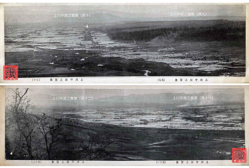 上川平原之實景(其九~其十二)