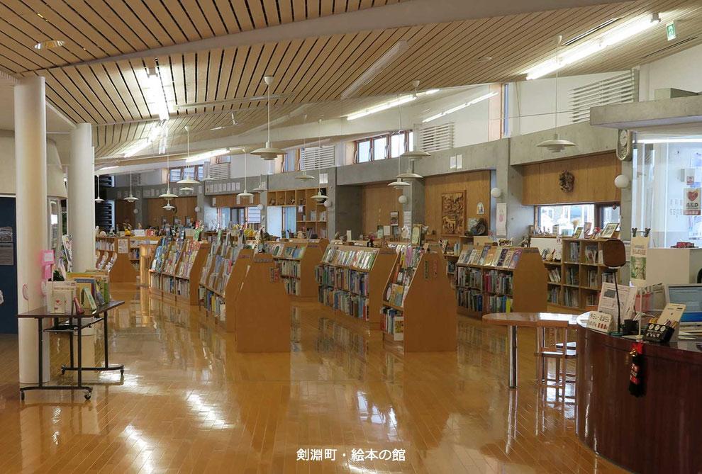 剣淵町・絵本の館
