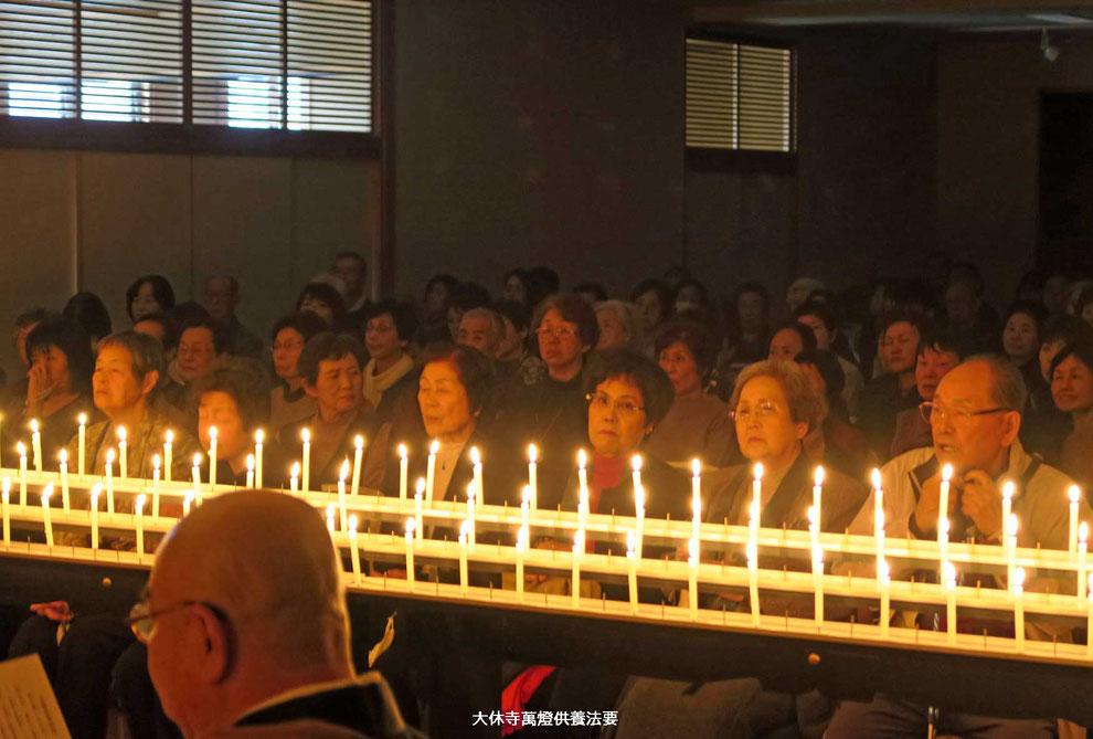 大休寺萬燈供養大法會