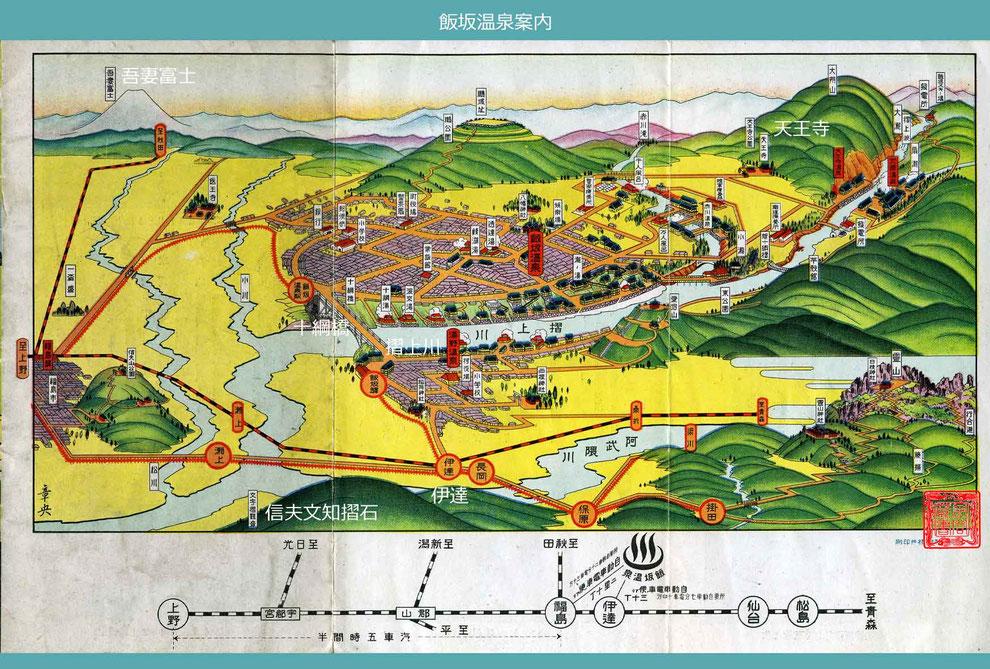 飯坂温泉案内図(白文字入れ:風間)