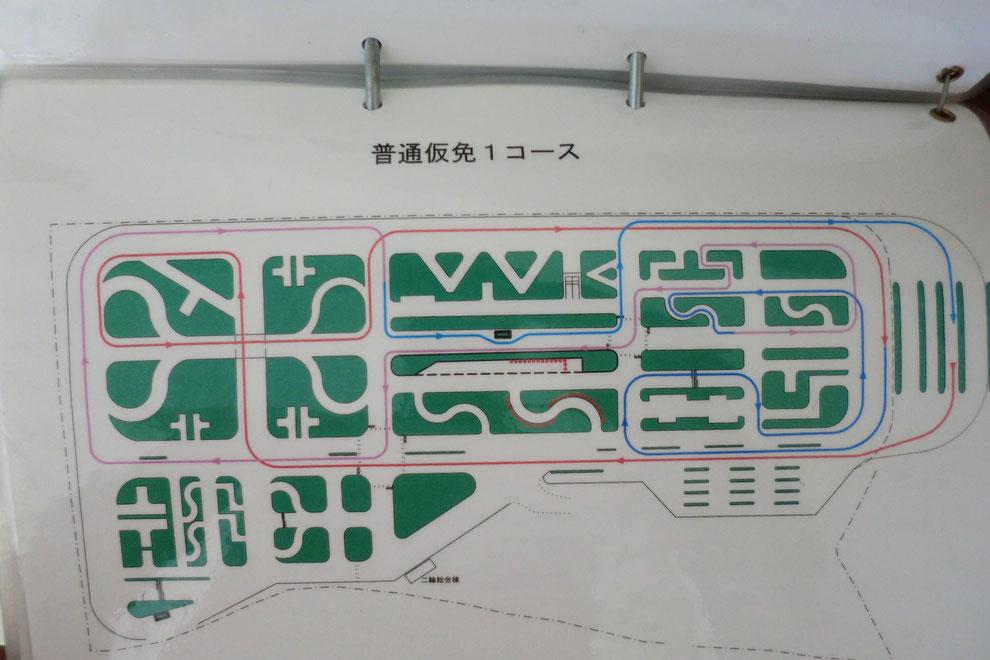 待合室のファイルにあるコース図