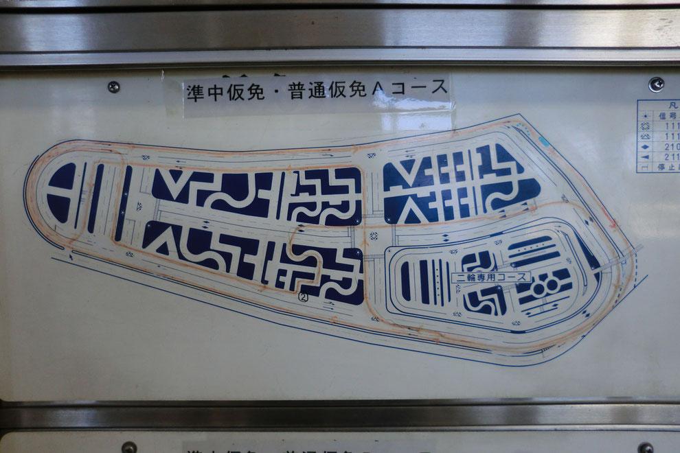 証紙売場横に掲示されているコース図