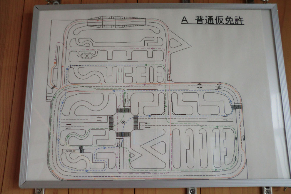 技能試験待合室に掲示されているコース図