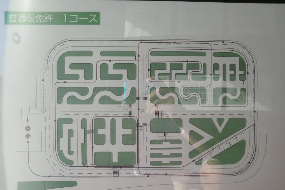 技能試験待合ホールに掲示されているコース図