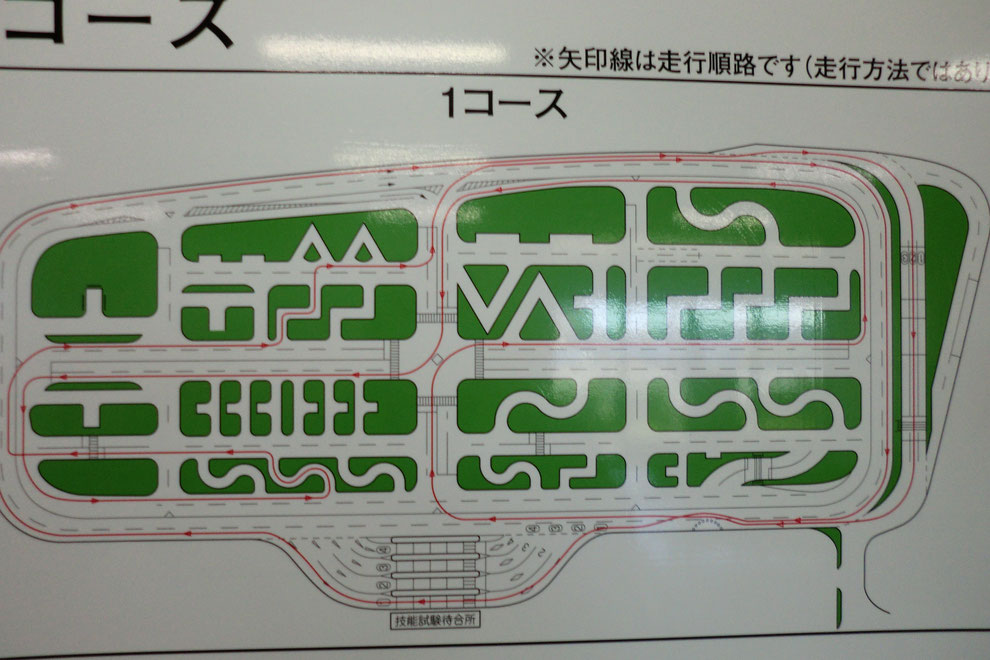 技能試験待合所に掲示されているコース順路図
