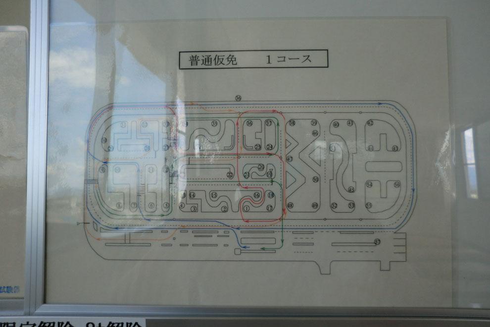技能試験説明室に掲示されているコース図