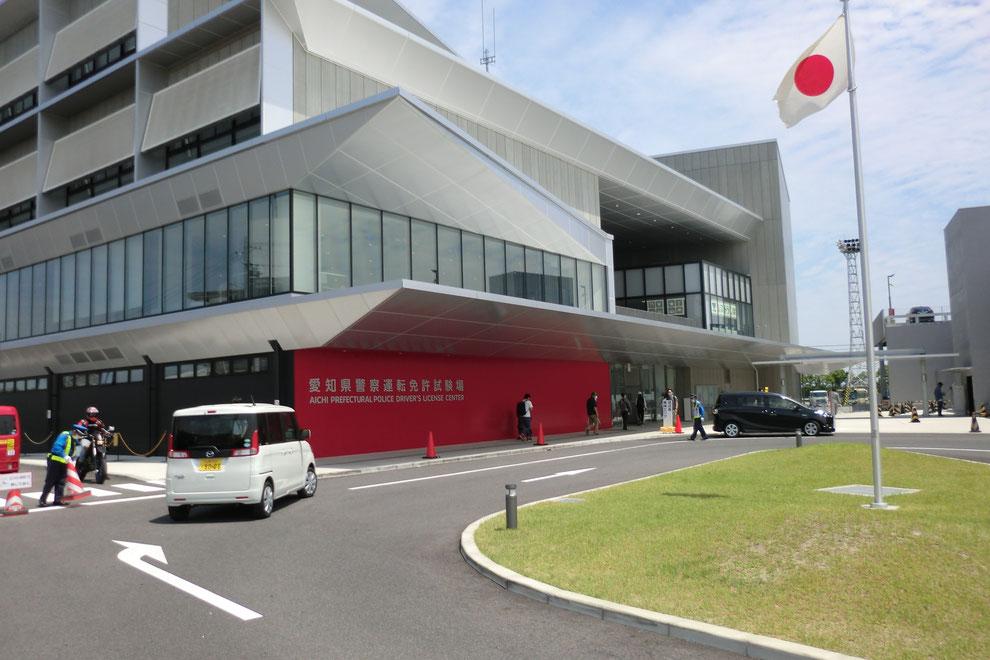 愛知県名古屋市天白区平針で飛び込み一発免許試験
