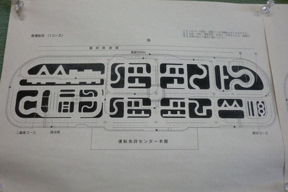 壁に掲示されているコース図