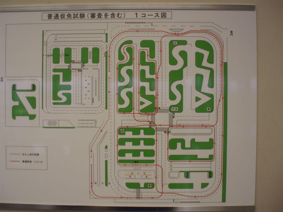 技能試験待合所に掲示されているコース図