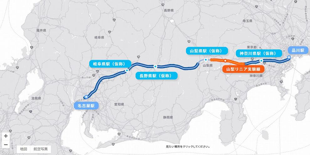リニア新幹線のルート