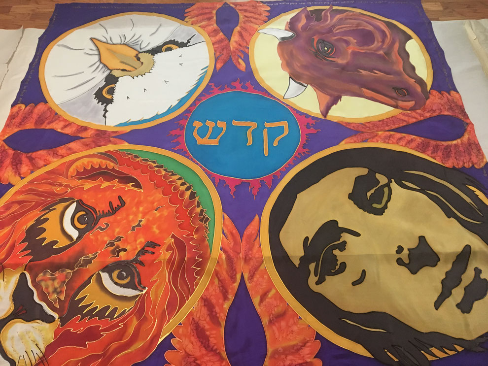 Large silk billow showing faces of the Lion, the Eagle, the Bull and the Man - from the Bible books of Ezekiel and Revelation