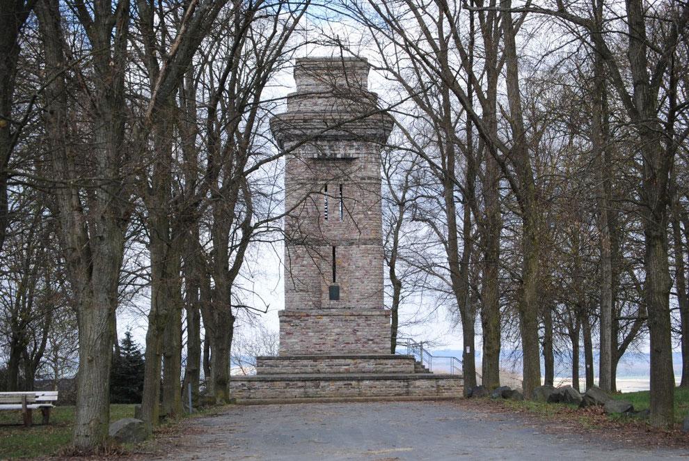 Bismarckturm bei Sargenroth