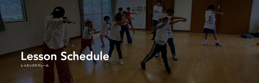 熊本にて開催中のHunky Dory dance studioダンスレッスンスケジュール