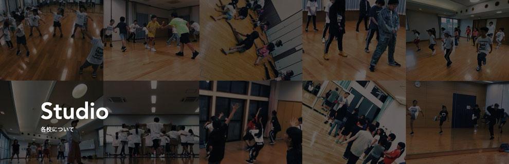 熊本市北区を中心に開催されているハンキードーリーダンススタジオ各校の詳細