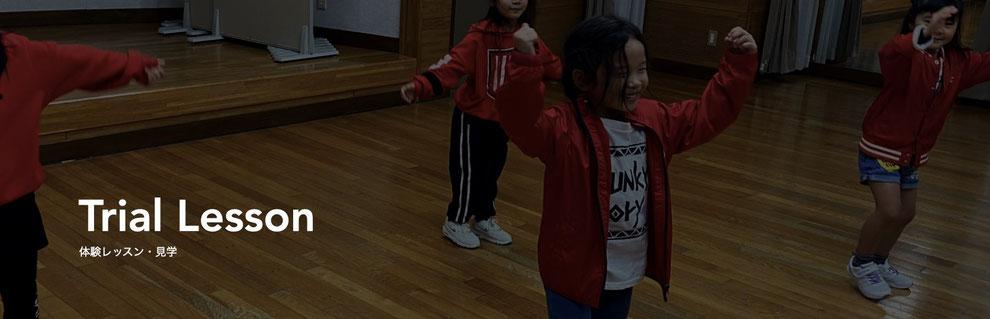 熊本の様々な場所で受講できる体験ダンスレッスン、見学について