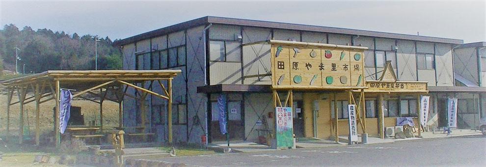 田原やま里市場、田原やま里弁当、田原ふるさとほっとステーション2017