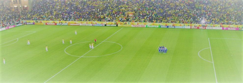 ドイツW杯ブラジル戦ドルトムントスタジアム