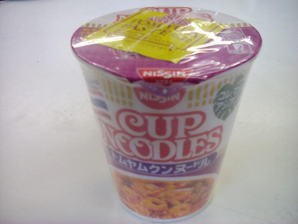 カップヌードル トムヤムクンヌードルを食べてみた