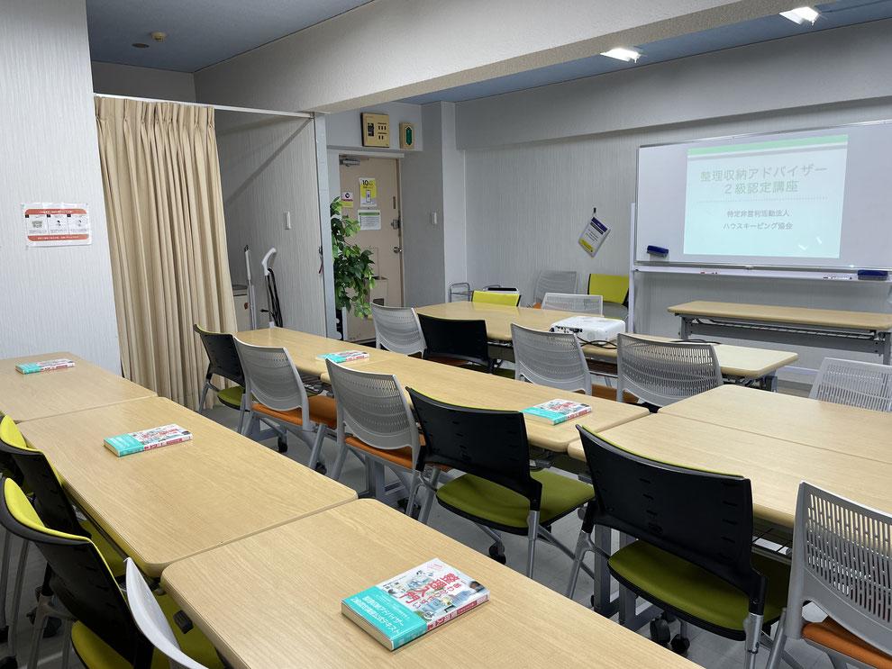 整理収納アドバイザー2級認定講座 名駅すぐのブルースター会議室にて開催しました 感動の整理収納 in Nagoya/講師 小川奈々