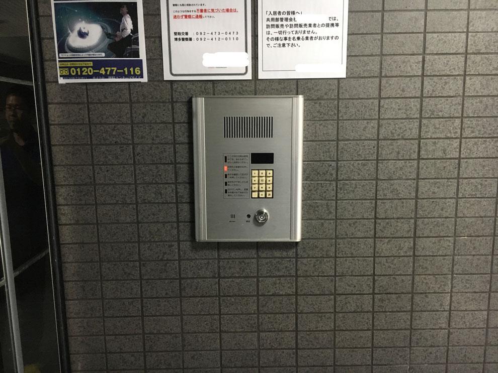 オートロック操作盤の鍵穴