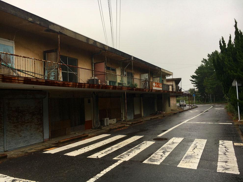 池島の店舗付住宅