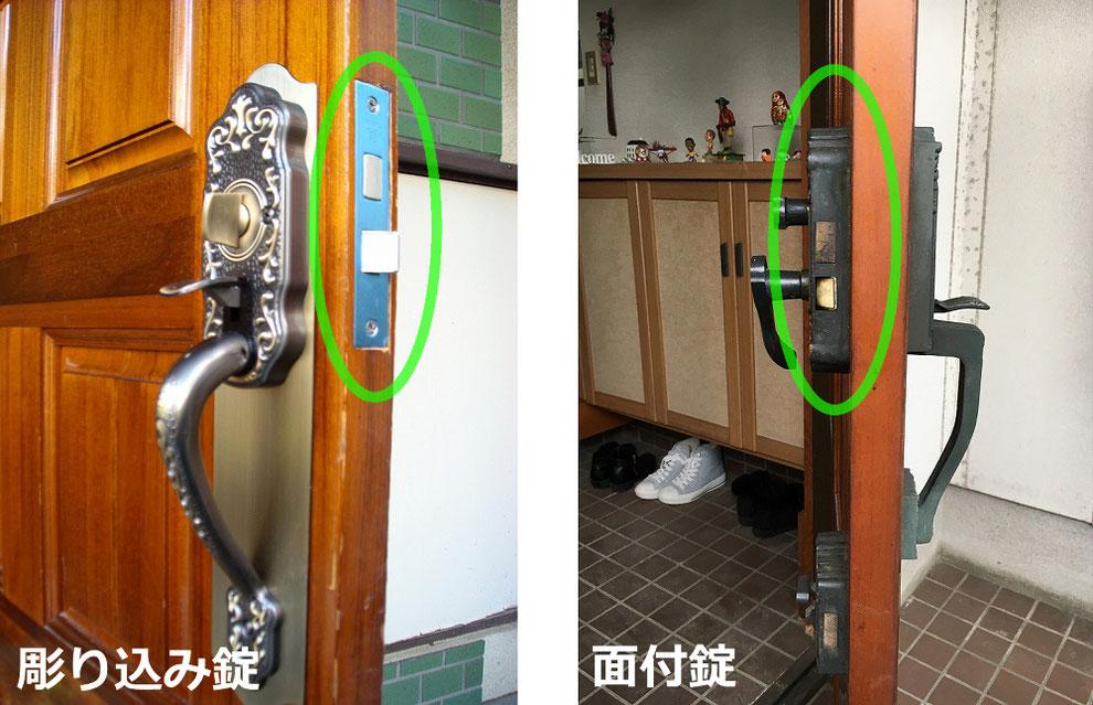 サムラッチ錠の彫り込み錠と面付錠の比較画像