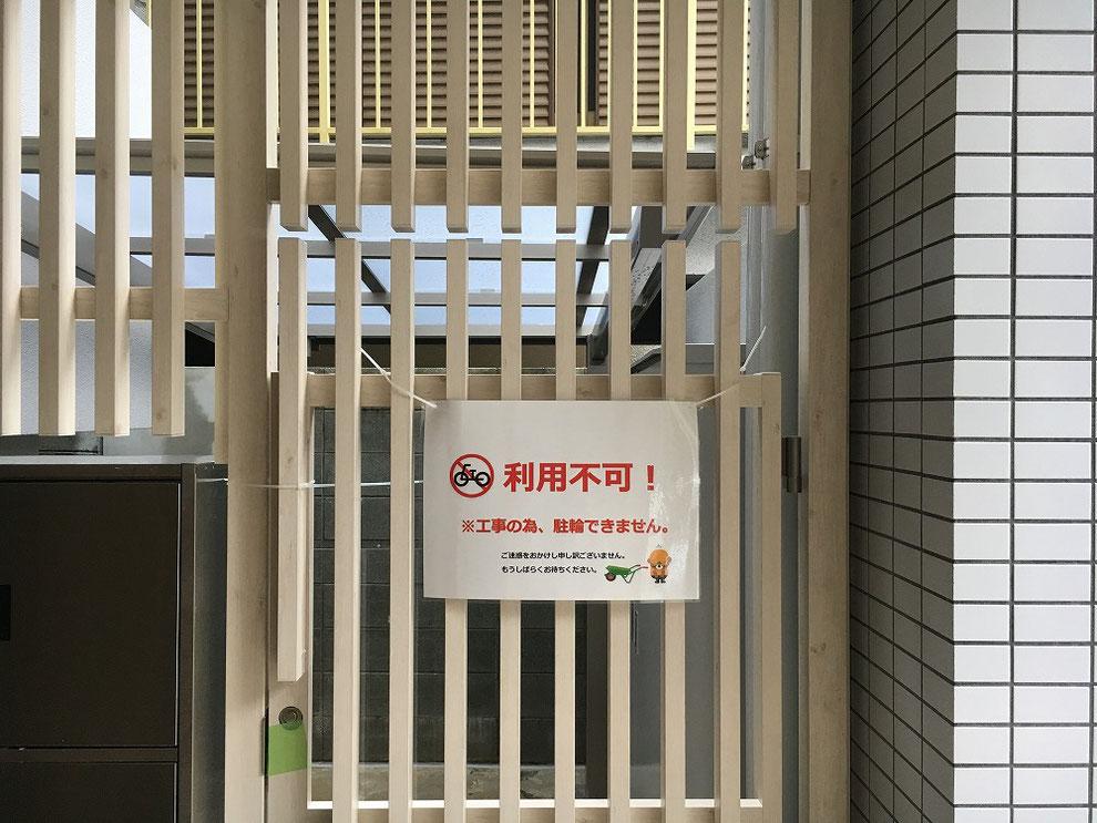 ドアクローザーを取り付ける門扉その2