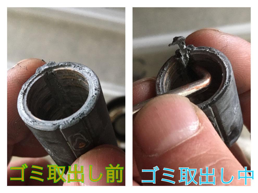 ゴミ取り出し中の鍵穴内部、外筒の写真