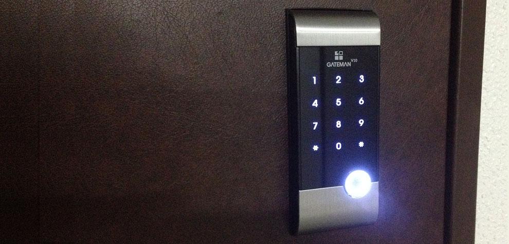 キーレス錠デジタルロックパンフレット
