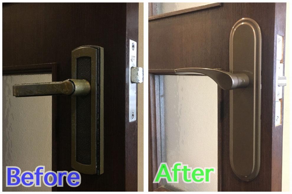 筑紫野市室内錠・施工前と施工後の写真