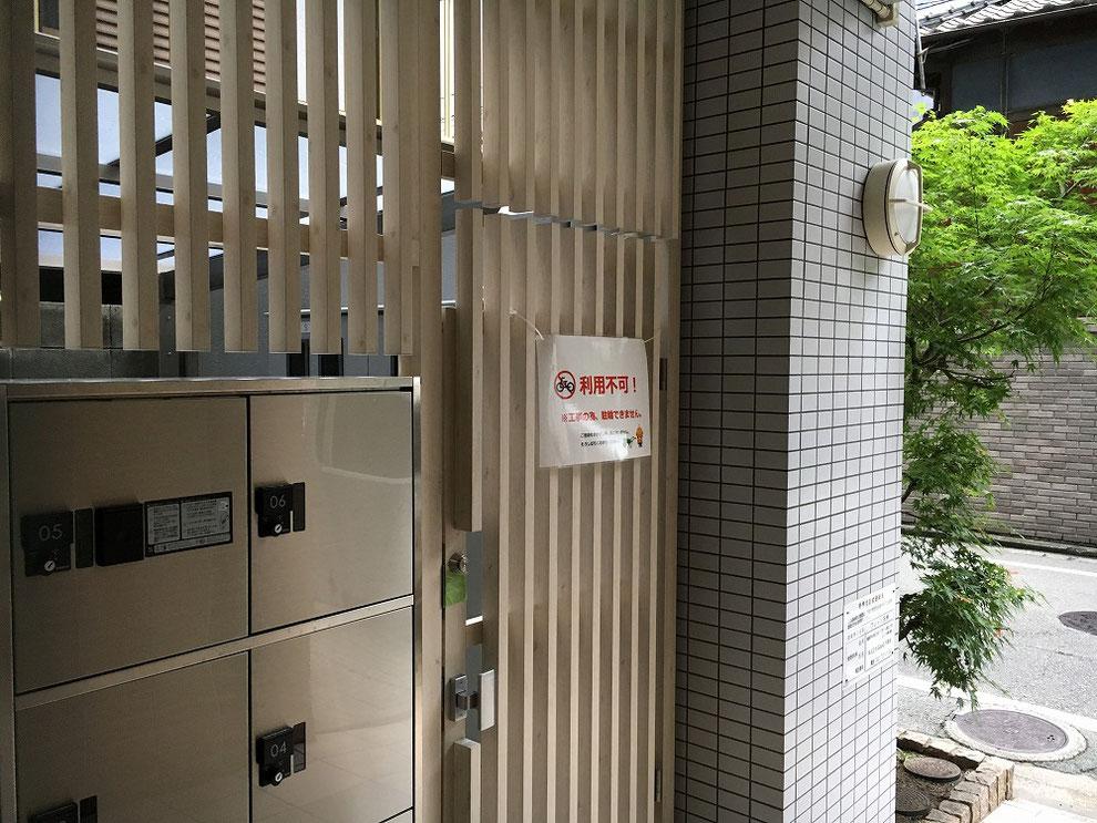ドアクローザーを取り付ける門扉その1